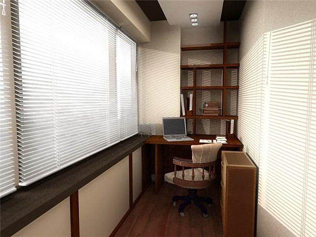 Дизайн балкона - кабинет