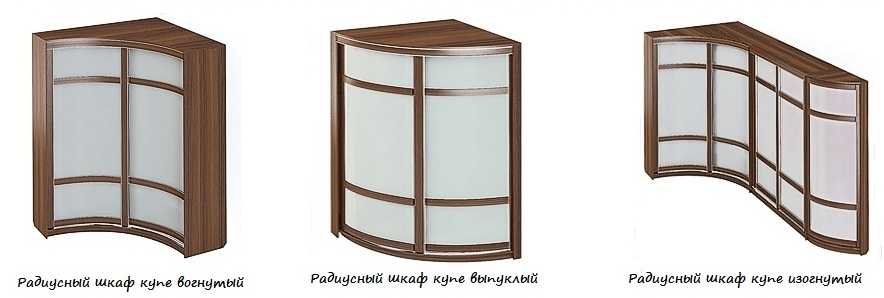 SHkafyi-dlya-prihozhey 5