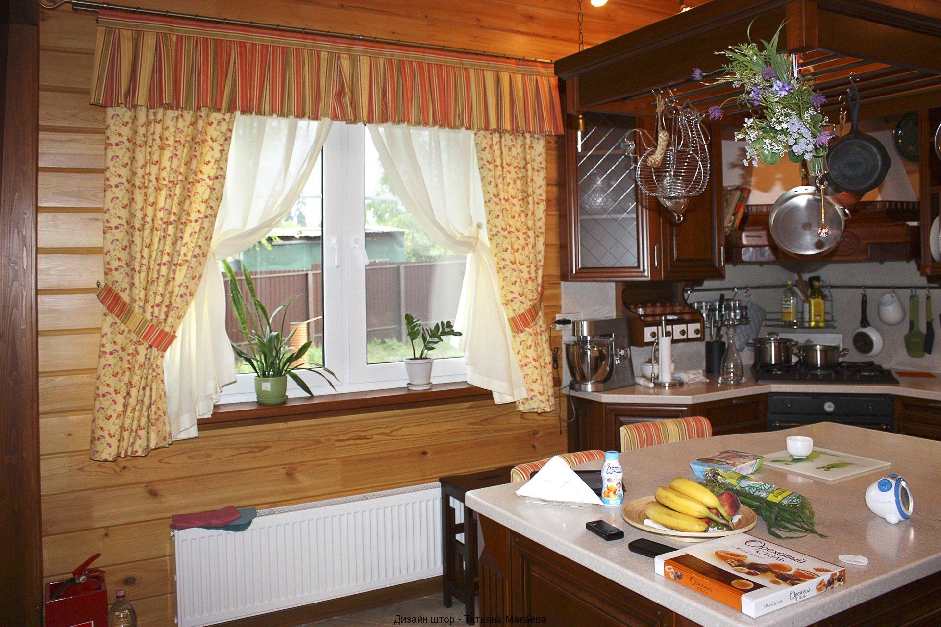 Интерьер своими руками шторы на кухню