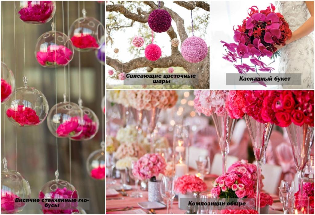 Ukrashenie-zala-na-svadbu-----magiya-dekora 13