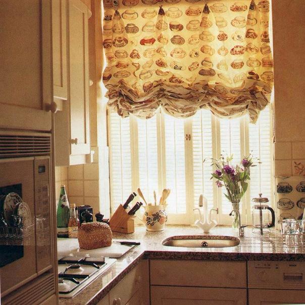шторы для кухни-австрийские-1